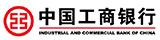乐天堂fun88手机投注_乐天堂国际娱乐老虎机_乐天堂官网fun88_工商银行