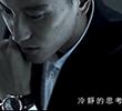 fun88手机版下载安装_王阳明VS爱宝时